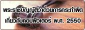 http://www.amnathos.go.th/row.html